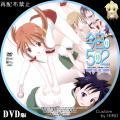 今日の5の2_OVA_2