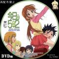 今日の5の2_OVA_1