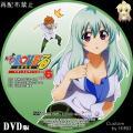 ToLOVEる_TV_6