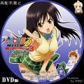 ToLOVEる_TV_3