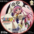 ToLOVEる_TV_1