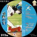 野球狂の詩_DVDBOX_4