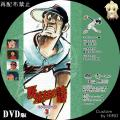 野球狂の詩_DVDBOX_7