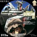 機動戦士ガンダム_05
