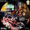 機動戦士ガンダム_02