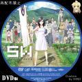サマーウオーズ_a1_dvd