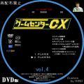 ゲームセンターCX_Sell_04