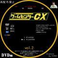 ゲームセンターCX_Sell_02