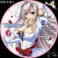 プリンセスラバー(コレクターズ)1