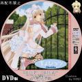 ちょびっツ_TV-BOX_5