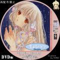 ちょびっツ_TV-BOX_4