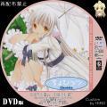 ちょびっツ_TV-BOX_3