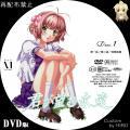 君が望む永遠_DVD-BOX_1