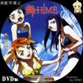 舞-HiME_4