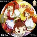 舞-HiME_2