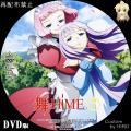 舞-HiME_7