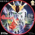 機動戦士ガンダム_逆襲のシャア_dvd
