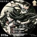 瀬戸の花嫁_OVA_2a