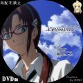 ヱヴァンゲリヲン新劇場版2:破_DVD_1
