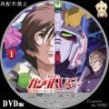 機動戦士ガンダムUC_1_DVD