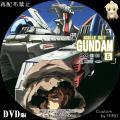 機動戦士ガンダム_05_ns