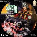 機動戦士ガンダム_02_ns