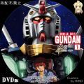 機動戦士ガンダム_01_ns