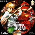 学園黙示録 HIGHSCHOOL OF THE DEAD_1_DVD