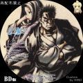 瀬戸の花嫁_BD_6