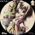 瀬戸の花嫁_BD_4