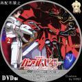 機動戦士ガンダムUC_2_DVD