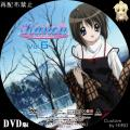 KANON_DVD_京都アニ_6