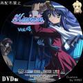 KANON_DVD_京都アニ_4