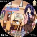 KANON_DVD_京都アニ_7