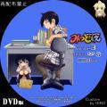 みつどもえ_3_DVD
