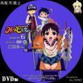 みつどもえ_6_DVD