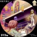 ARIA_OVA.jpg