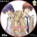 Angel_Beats_3_BD.jpg