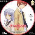 Angel_Beats_7_BD.jpg