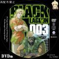 BLACK_LAGOON_1st_3.jpg