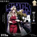 BLACK_LAGOON_1st_4.jpg