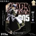 BLACK_LAGOON_1st_5.jpg
