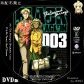 BLACK_LAGOON_2nd_3.jpg