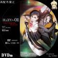 BLOOD+_01.jpg