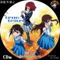 CD_true_tears_OST.jpg