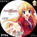 FORTUNE_ARTERIAL_1_DVD.jpg