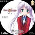 FORTUNE_ARTERIAL_2_DVD.jpg