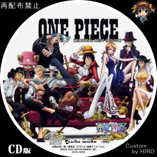 ONE_PIECE_MEMORIAL_BEST_1_cd.jpg