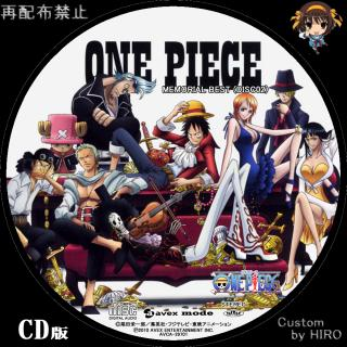 ONE_PIECE_MEMORIAL_BEST_2_cd.jpg