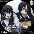 SchoolDays_1.jpg